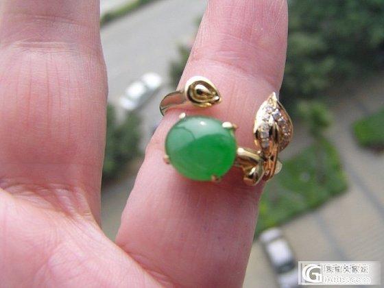 出了!A货翡翠阳绿戒指  18K金镶钻_翡翠