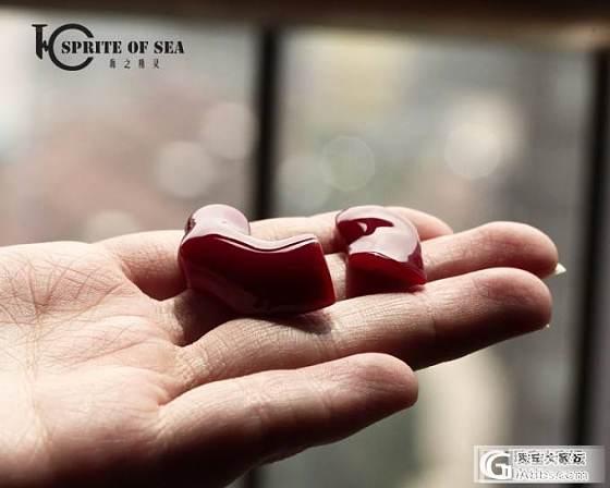 7.10 精品牛血大素面/精品阿卡蛋面第125批/嚒嚒原枝/辣椒第二批/深水蛋··· ···_海之精灵珠宝
