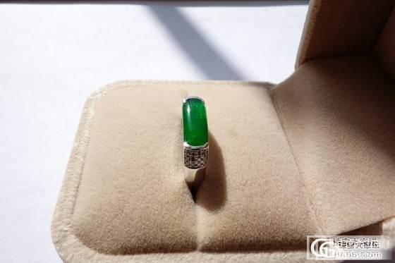 出售个人闲置小款辣绿色马鞍戒指,年底降个价8000_翡翠