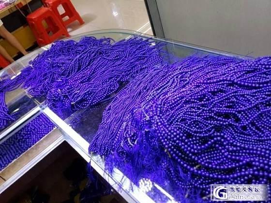 【新加工】散珠、手链、项链、雕件、戒指、隔片_珠宝