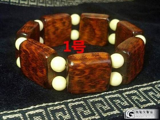 新做的蛇纹木手排_玛瑙