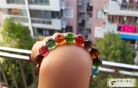 可爱的糖豆,彩虹,_珠宝