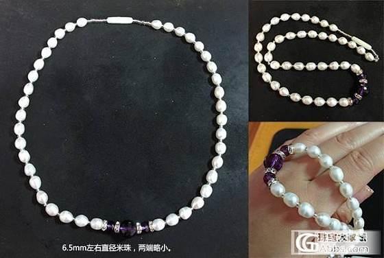 出几个自己磨得蜜蜡坠子,还有珍珠项链_有机宝石