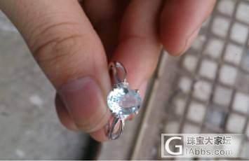 团的海兰宝镶好了_珠宝