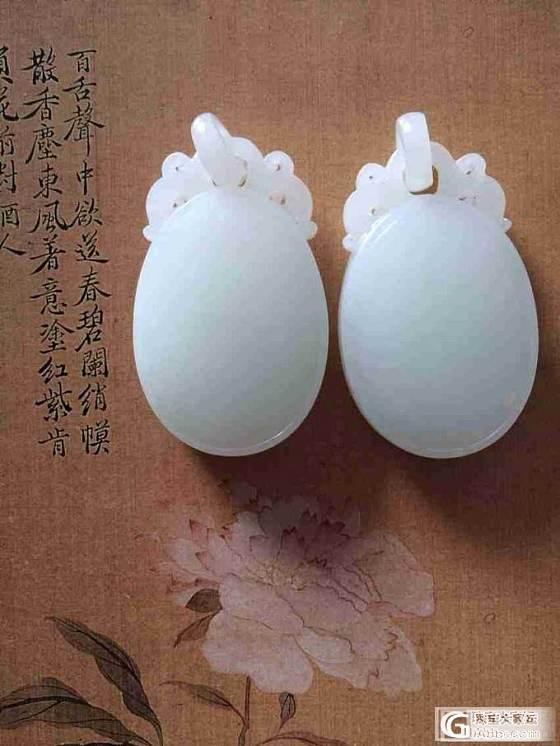 【Mgems微信mikiqiu】今天中午要送货给客人看。和田籽白玉综合预告。微信我好了_博物馆