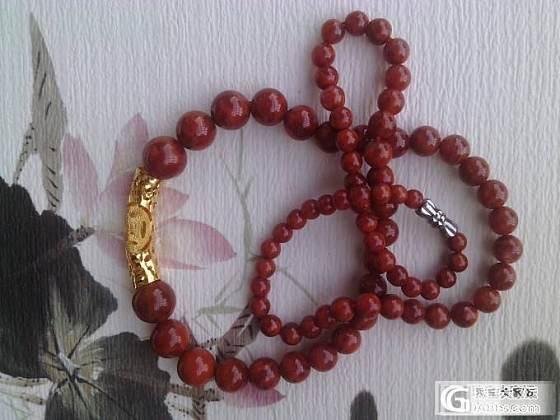 (已出)天然南红玛瑙塔链 火焰红南红玛瑙项链 ,爽快的妹子送120元的南红水滴吊坠_传统玉石