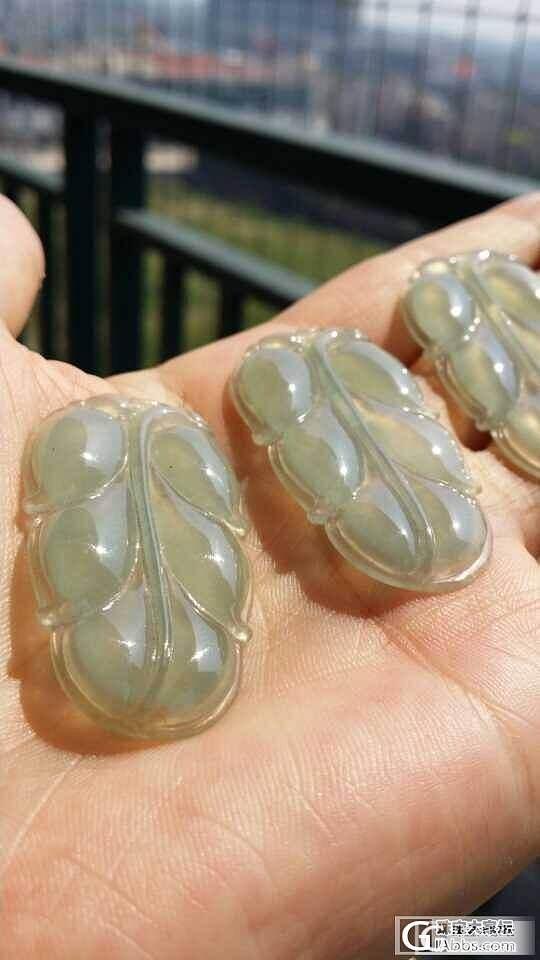 国庆秒杀三件打包价4500,冰种油润起光金枝玉叶。_翡翠