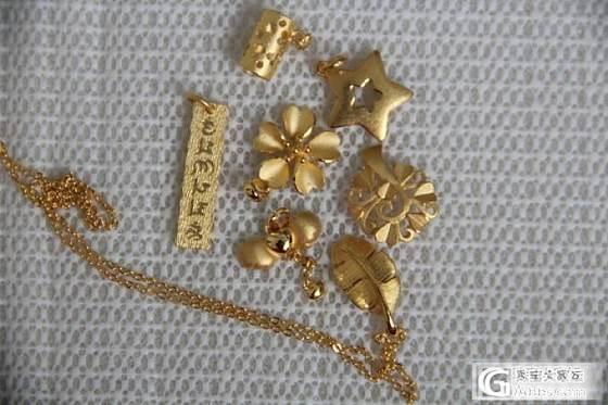 一点黄金首饰,供MM们鉴赏。_吊坠手镯手链项链戒指金
