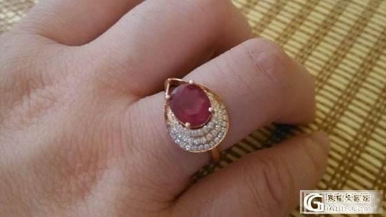 新镶嵌的红宝_红宝石