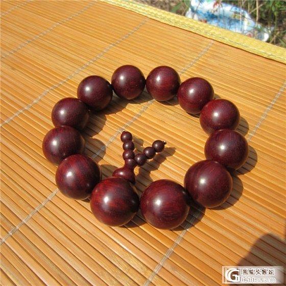 4串质地极好的印度小叶紫檀手串!_珠宝