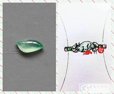 【独家原创】2.19小清新起光绿随行(春之芽)一对起光彩色组合_翡翠