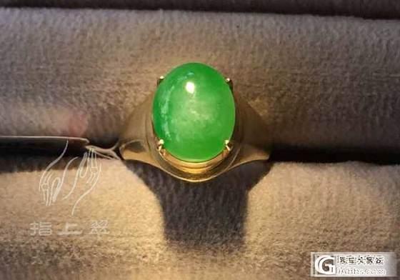 【指上翠珠宝】糯种戒面一颗_珠宝