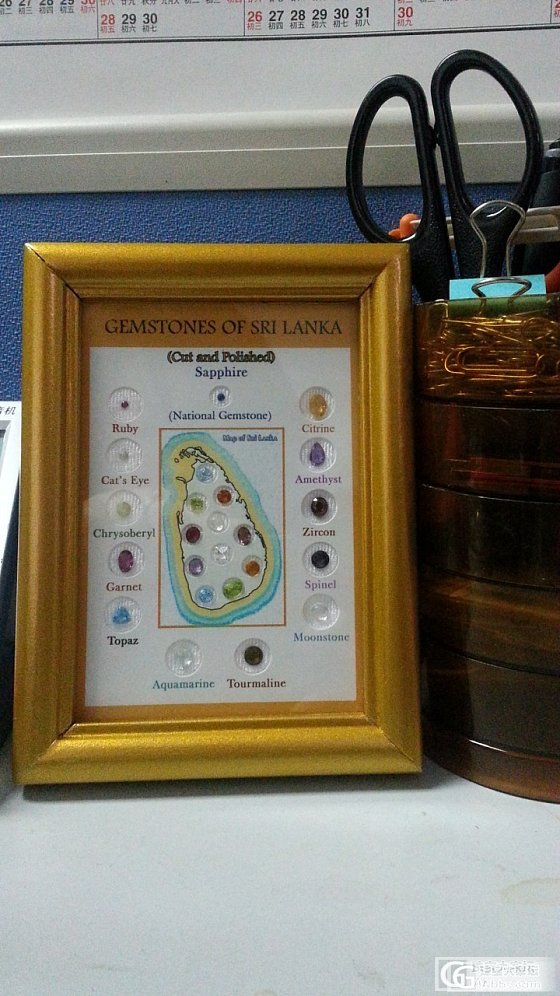 斯里兰卡代购回来的宝石标本,很漂亮,放在办公桌上,每天看到心情好_珠宝