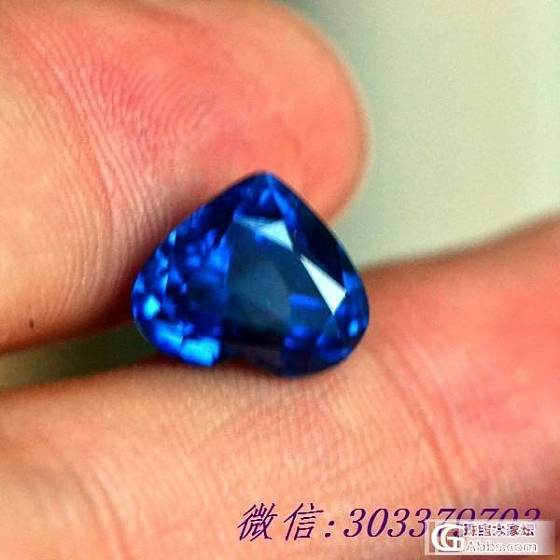 4.82克拉--心型-斯里兰卡-无热处理-皇家蓝色-蓝宝石(GRS)_宝石