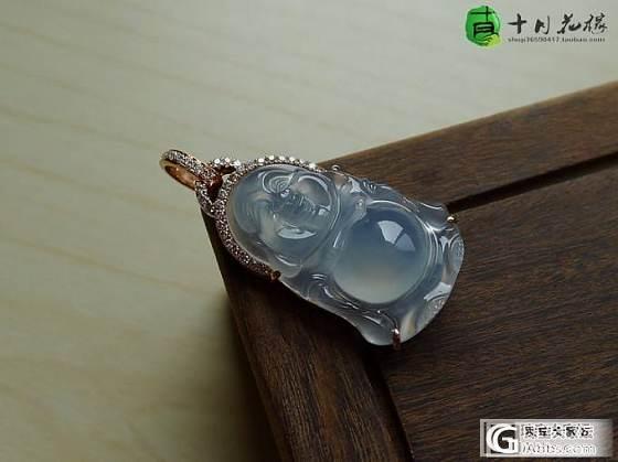 【十月】蓝底佛公 18K玫瑰金钻石镶嵌 售价:4980_十月花嫁翡翠