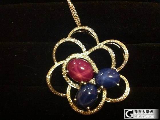 这个红兰星光设计怎样_蓝宝石