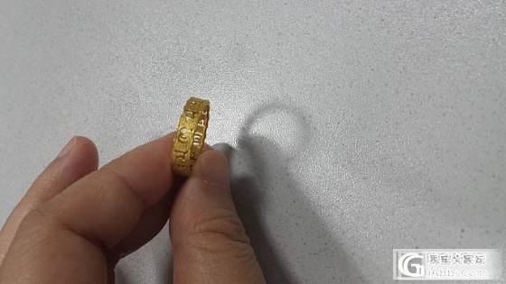 我的六字真言~~_戒指金