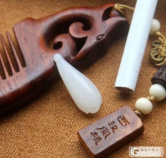 【0501籽料】3.5克  一级白   洒金小玉兰_传统玉石