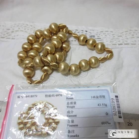 14K金项链 43.55克_金
