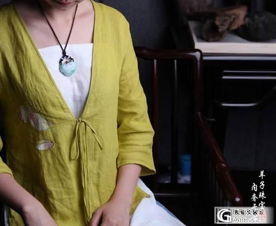 看中网上一款翡翠香水瓶,糯种,26.78g 尺寸33.5*38.5*12mm,灰常灰常别致,能..._翡翠