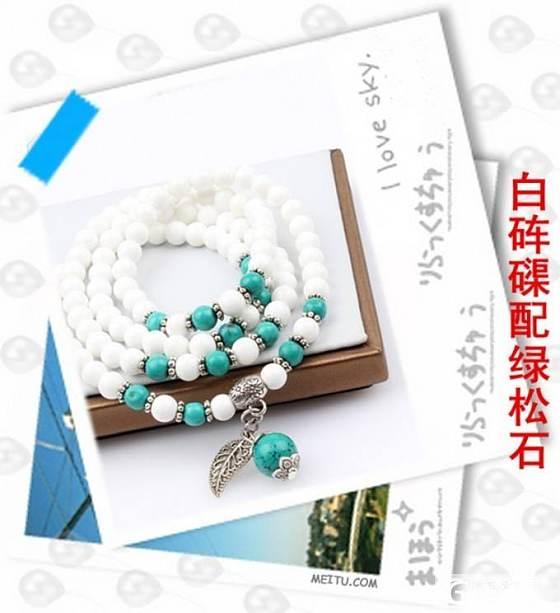 天然白砗磲多圈手链特价促销中_宝石