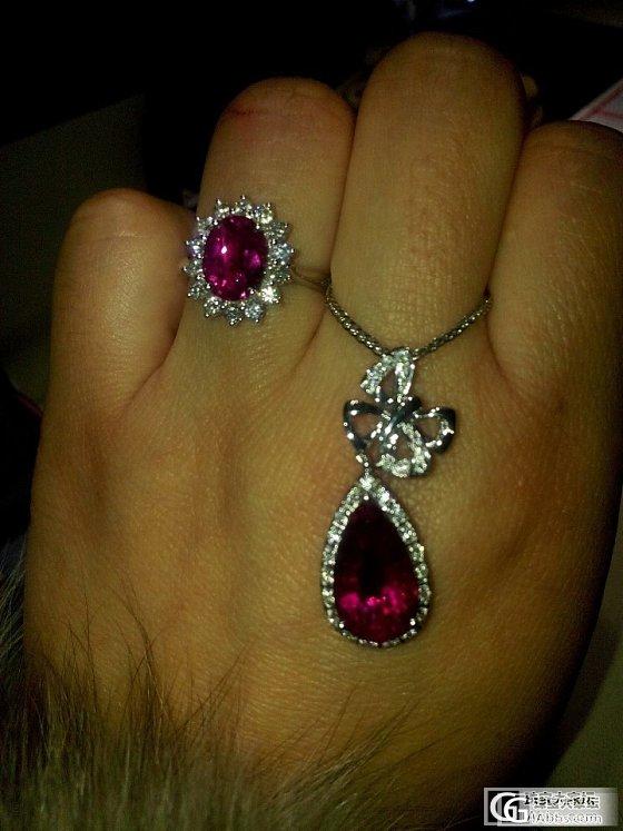 看上ENZO的碧玺戒指和吊坠!_宝石