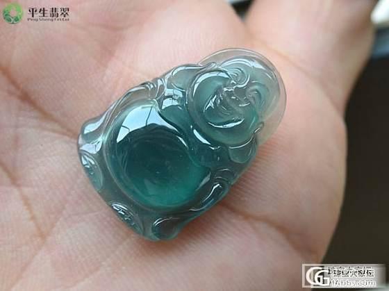 【平生翡翠】130904001 老蓝水站佛 售价:5000元_平生翡翠