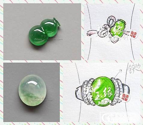 碧玉缘原创9.4彩色阳绿(特色荷花牌)蝴蝶结绿葫芦戒指和饱满飘绿花蛋面_翡翠