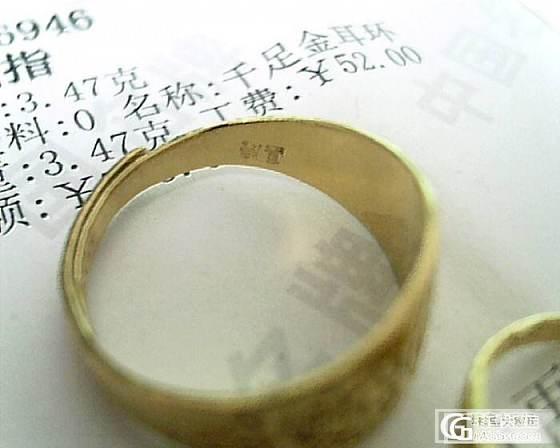 转让真牌珠宝千足金戒指一对 总重9克 350一克 有保单 有PP.包顺丰.打包3000整_金
