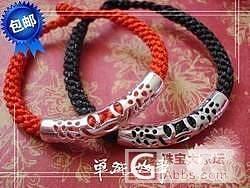 想编织个红绳·可是找不到教程·坛里谁有呢·放出来大家学习下。_工艺