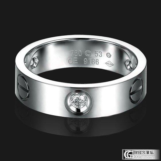 团购 卡地亚经典LOVE系列18K对戒_圣韵钻石