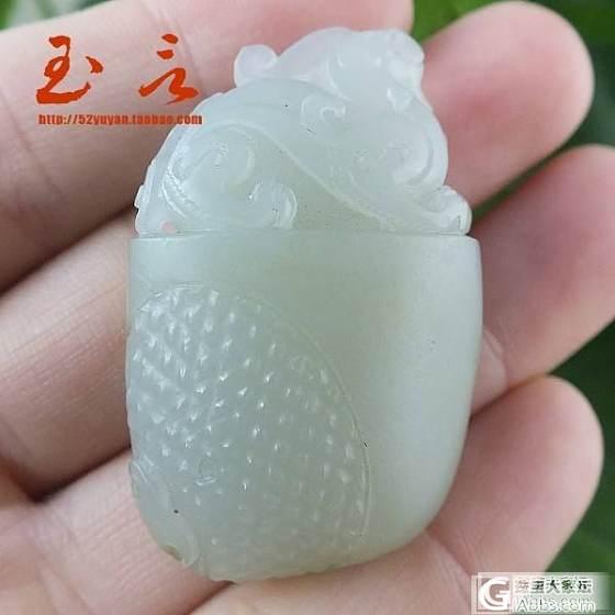 [已出]和田原籽挂件 府上有龙 结构细腻油润 22.94克_传统玉石