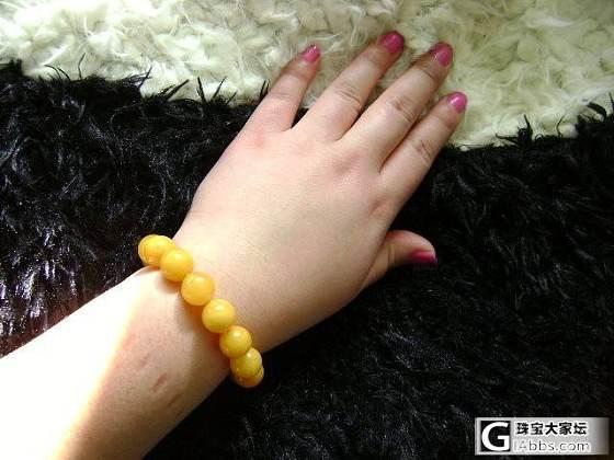 请高手过过眼给瞧瞧_蜜蜡手链有机宝石