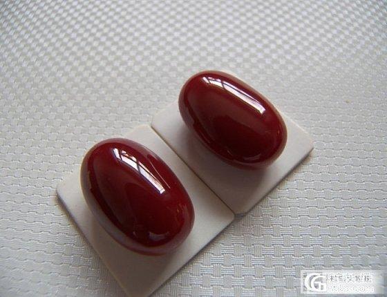 极品顶级台湾天然颜色阿卡红珊瑚椭圆蛋面,重7.65克,台湾momo珊瑚桶珠手串,粉珊瑚..._有机宝石