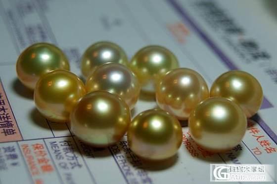 12-13毫米南洋金珠裸珠,实惠镶嵌珠,特价1000元_有机宝石