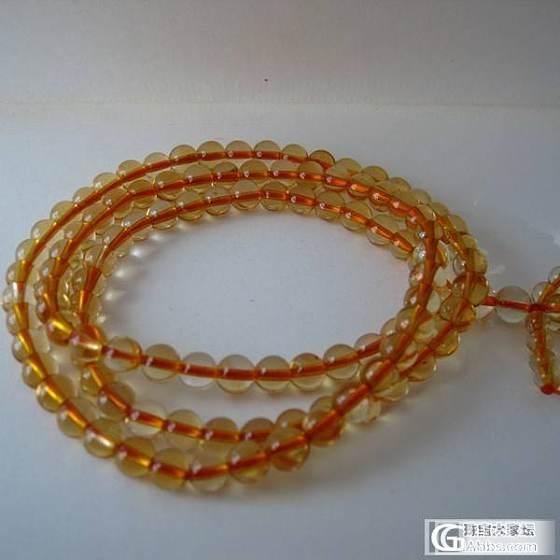 顶级巴西天然黄水晶108颗佛珠手链 招财进宝_宝石