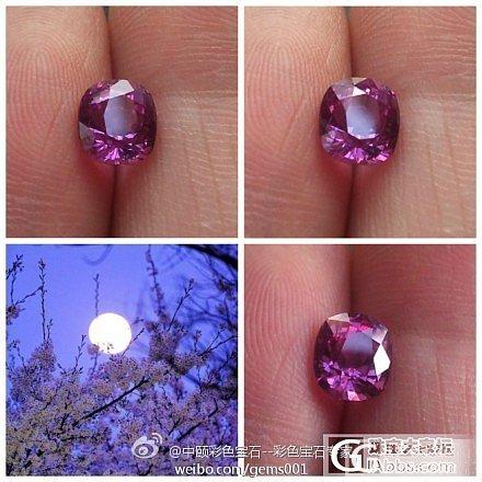 紫色.魅惑。 GIC证书 1.75ct 天然紫色 蓝宝石 枕型切割 裸石_宝石