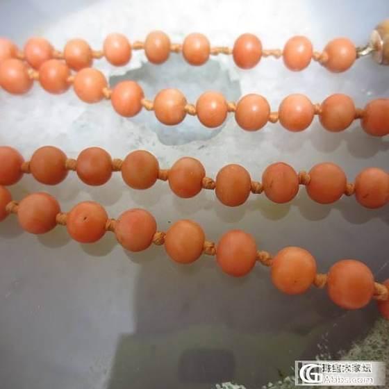 老红珊瑚项链 27.3克_有机宝石
