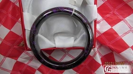 出售南非极品舒俱来手镯58.5mm。_宝石
