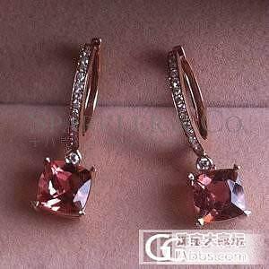 2粉红璀璨切割碧玺对石_宝石