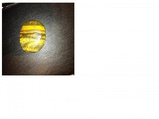 在澳州博物馆买的一石头谁知道这是什么啊?_宝石刻面宝石