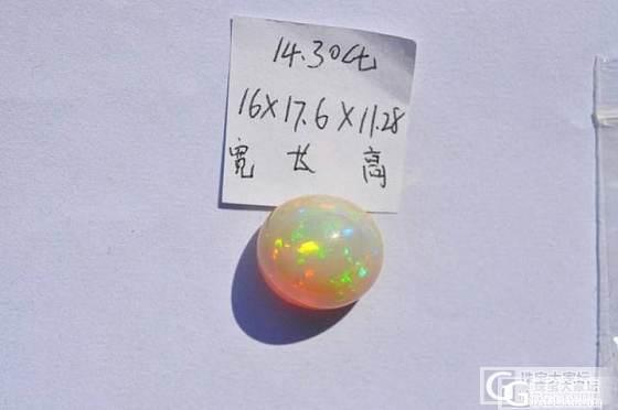 【蓝钻珠宝】刚到的一些火彩不错的欧泊,有几粒是10多克拉的。_宝石