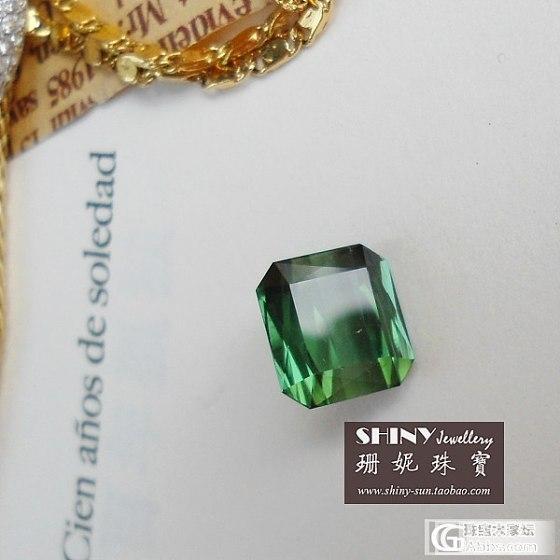 坛里的朋友都有折扣——顶级红宝色碧玺,彩色碧玺,非洲矿区一手货源,天然石头品..._宝石