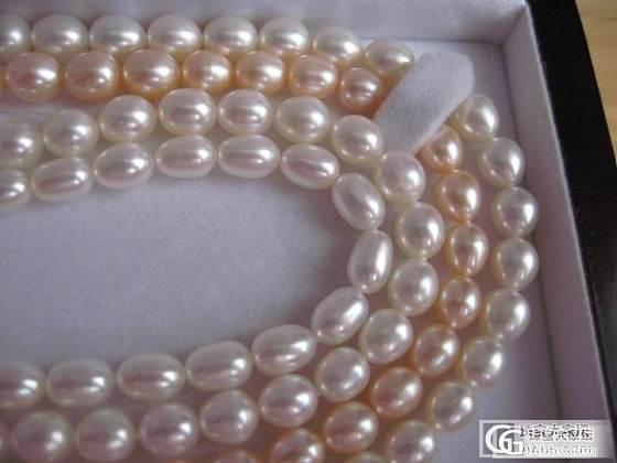 6-7 强光的白色米形_珍珠