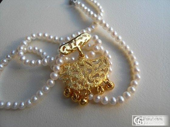 金价跌了,人生中的第一次呀~~爱心,小锁配2-3珍珠,求关注_吊坠金