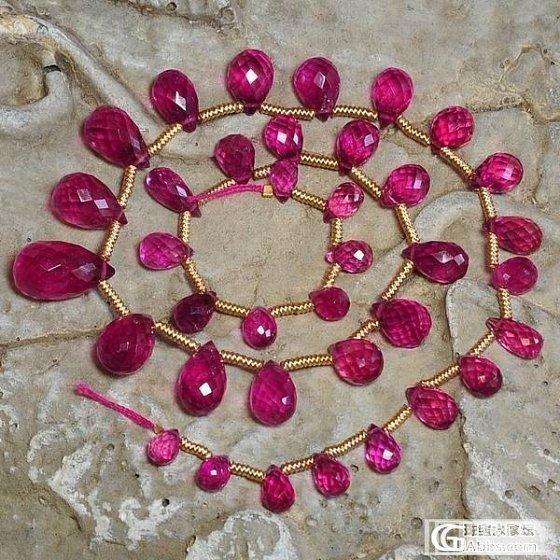 这个rubellite的项链中五价格是不是贵了?_碧玺刻面宝石