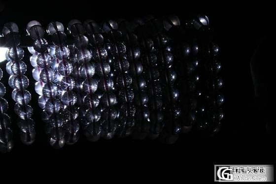 星光粉晶 超强星光 性价比高 我们天天双12_宝石