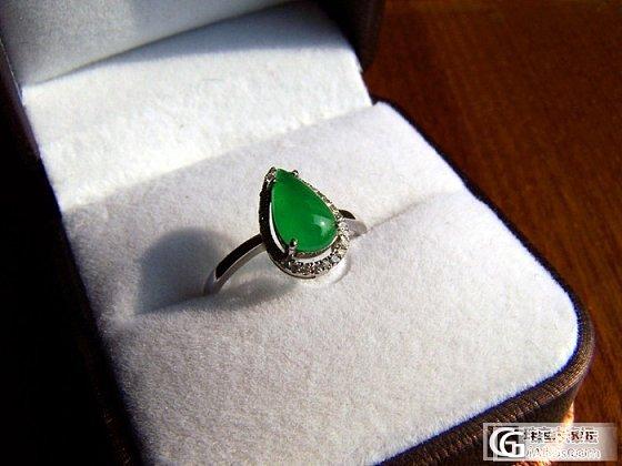 我的名字叫——绿水滴戒指_戒指翡翠