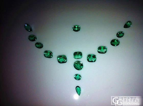 【亮瞎眼系列】有2颗大的6.85和3.34的完美净度 晒晒图~_刻面宝石祖母绿