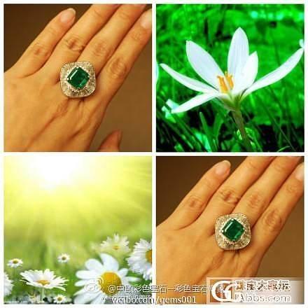 有没有人曾告诉你,我很爱你.............5.55ct 天然 哥伦比亚 祖母绿 戒指._宝石